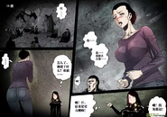 第六章 獵物(56) 02