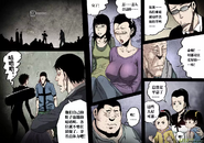 第六章 獵物(58) 05