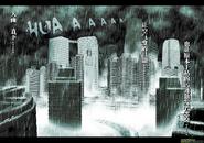 第六章 獵物(8) 10