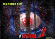 第四章 斷指魔(1) 01