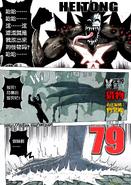 第六章 獵物(79) 01