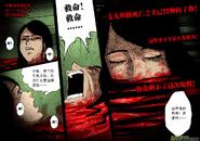 第四章 斷指魔(8) 03