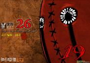 第五章 26(19) 02