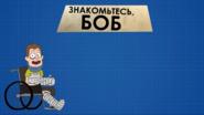 92 01