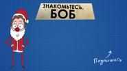 Петарды 55