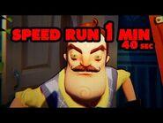 Hello Neighbor Alpha 2 SPEED RUN