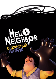 Cover RUS.png