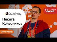 Никита Колесников (Dynamic Pixels) - Соседский дизайн