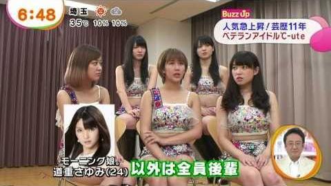 ℃-ute めざましテレビ 130814