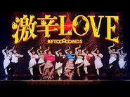 BEYOOOOONDS『激辛LOVE』(BEYOOOOONDS-The Hottest Love-)(Promotion Edit)