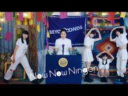 "BEYOOOOONDS『Now Now Ningen』(BEYOOOOONDS-""Now, Now, Humans"