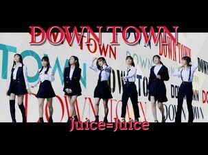 Juice=Juice『DOWN_TOWN』Promotion_Edit-2