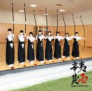 KobushiSonoIchi-reg