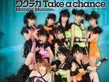 Wakuteka Take a chance