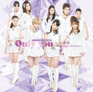 Only you Event V