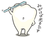 Sanrio Characters Hagurumanstyle Image018