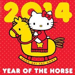 Sanrio Characters Hello Kitty--New Year Image001.jpg