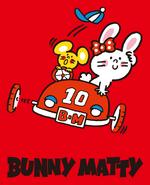 Sanrio Characters Bunny and Matty Image011