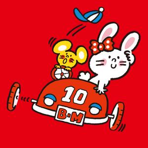 Sanrio Characters Bunny and Matty Image011.png
