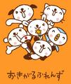 Sanrio Characters Okigaru Friends Image007