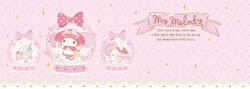 Sanrio Characters My Melody Image012.jpg