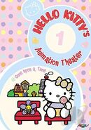 Sanrio Television HelloKittysAnimationTheater OnceUponATime-Vol1 DVD-cover