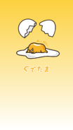 Sanrio Characters Gudetama Image036
