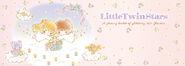 Sanrio Characters Little Twin Stars Image100