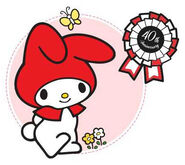 Sanrio Characters My Melody--Chocho Image002