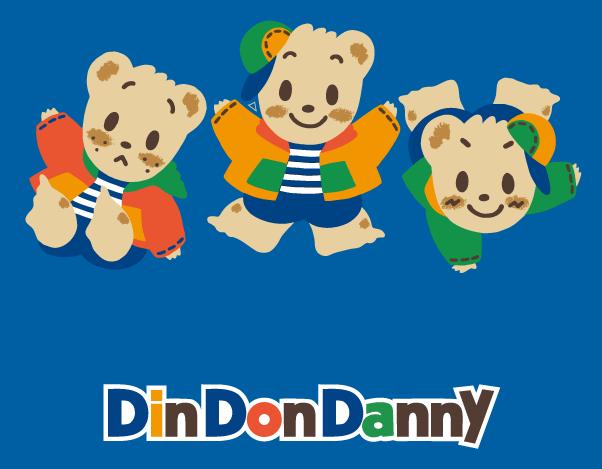 DinDonDanny