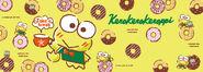 Sanrio Characters Keroppi--Kokero Image002