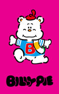 Sanrio Characters Billy Pie Image001