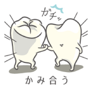 Sanrio Characters Hagurumanstyle Image020