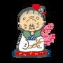 Sanrio Characters Umeya Zakkaten Image009