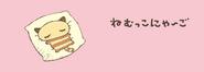 Sanrio Characters Nemukko Nyago Image005