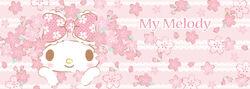 Sanrio Characters My Melody Image052.jpg