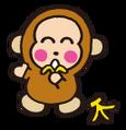 Sanrio Characters Monkichi Image007