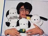 Minoru Onoue