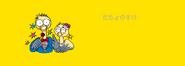 Sanrio Characters Dachonosuke--Dachomi Image005