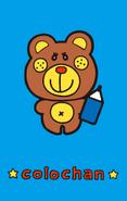 Sanrio Characters Coro Chan Image005