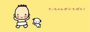 Sanrio Characters Accyan ga Ichiban Image003