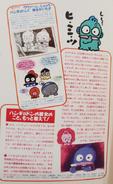 Kingyochan Story JAPANESE