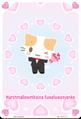 Masyumarocard-16