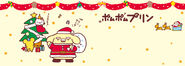 Sanrio Characters Pompompurin--Muffin--Scone--Christmas Image001