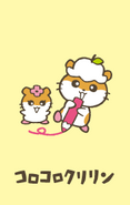 Sanrio Characters Corocorokuririn--Cherri Image001