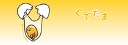 Sanrio Characters Gudetama Image023