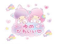 Sanrio Characters Little Twin Stars Image012
