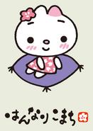 Sanrio Characters Hannari Komachi Image007