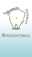 Sanrio Characters Hagurumanstyle Image019