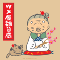 Sanrio Characters Umeya Zakkaten Image003